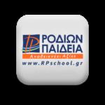 Πρόγραμμα ομιλιών «Υγεία: Ενημέρωση και Πρόληψη»