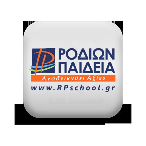 «ΡΟΔΙΩΝ ΠΑΙΔΕΙΑ»: Το σχολείο που διδάσκει καινοτομία