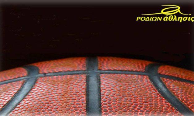 Αποτελέσματα Εργασιακού μπάσκετ (8-9/4/2017)