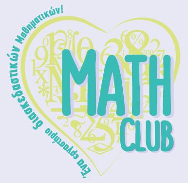 MathClub
