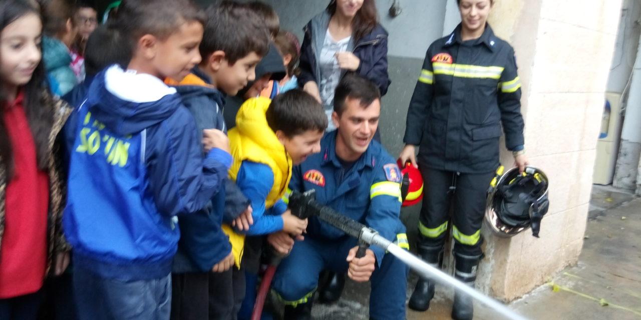 Οι μικροί πυροσβέστες της Γ' Δημοτικού