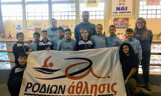 Διάκριση αθλητών του «ΡΟΔΙΩΝ άθλησις» σε τουρνουά κολύμβησης