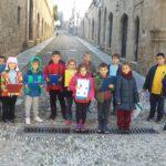 Εξερευνώντας την Παλιά Πόλη