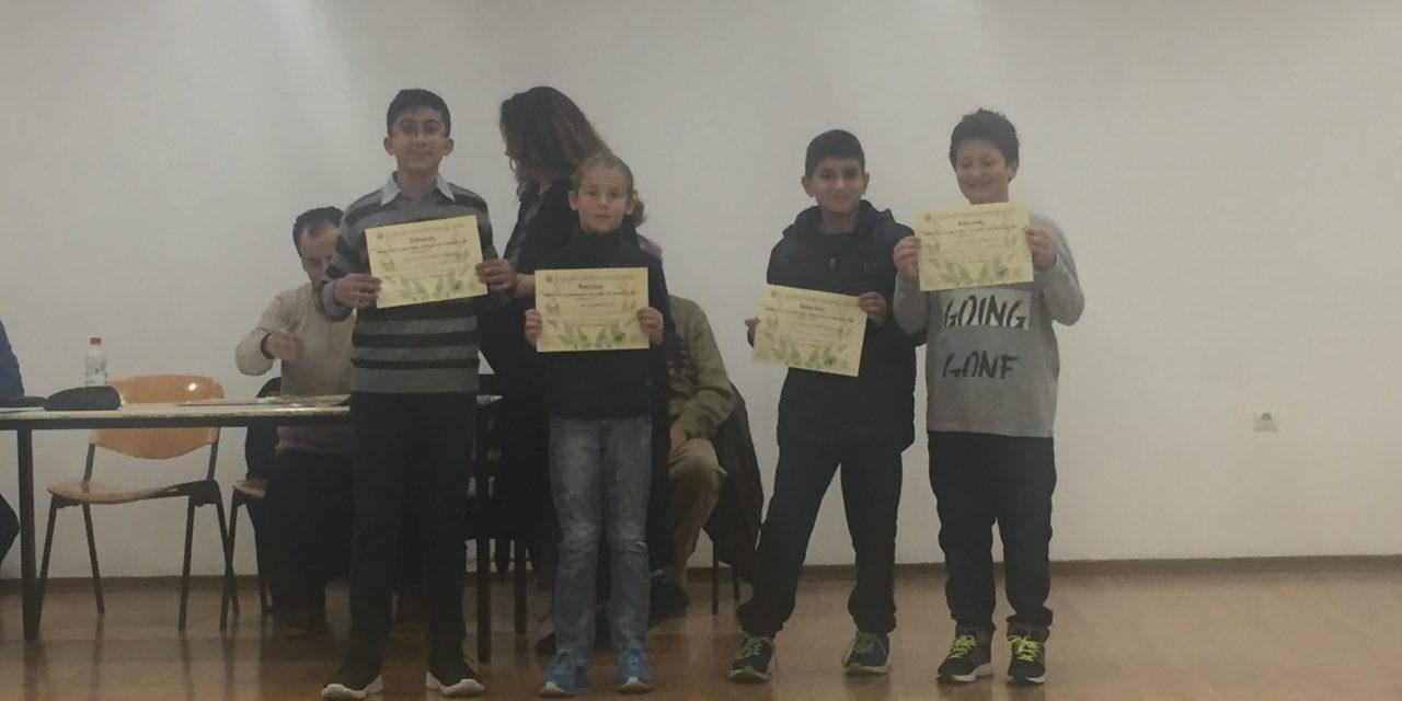 Διακρίσεις μαθητών μας στον διαγωνισμό «Παιχνίδι και Μαθηματικά»