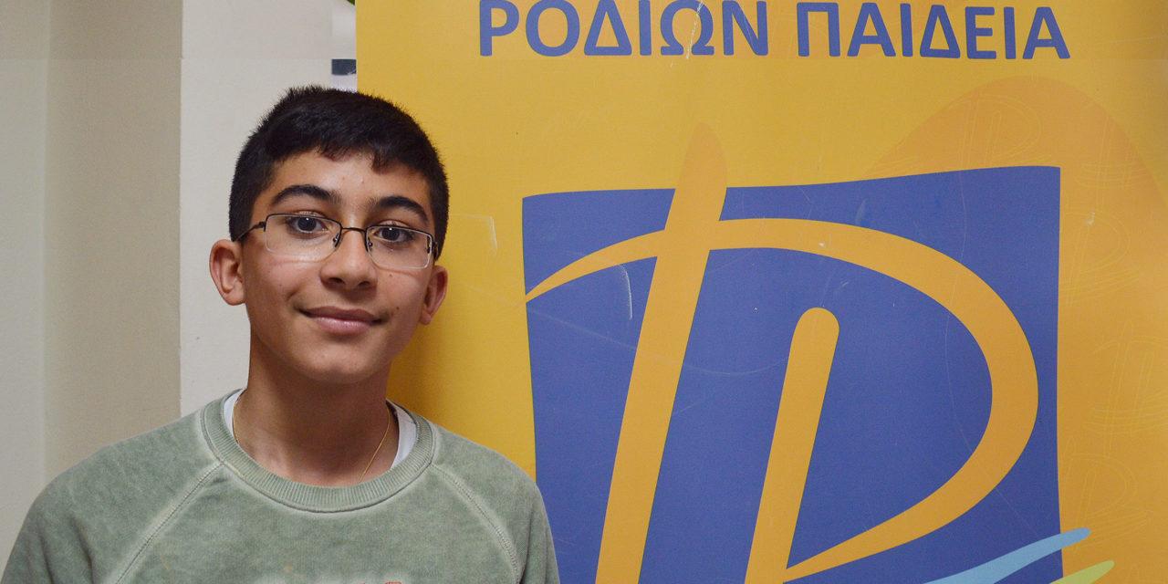 Διάκριση μαθητή των Εκπαιδευτηρίων «ΡΟΔΙΩΝ ΠΑΙΔΕΙΑ» στους Διαγωνισμούς Μαθηματικών «Εύδημος» και «Ίππαρχος»