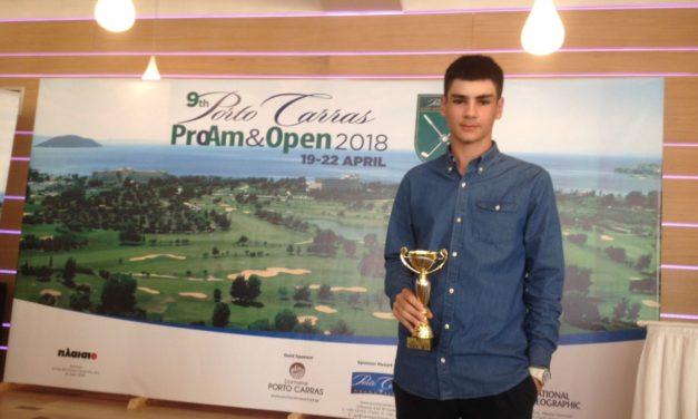 Διάκριση του Πάρη Καϊλλή, μαθητή των Εκπαιδευτηρίων «ΡΟΔΙΩΝ ΠΑΙΔΕΙΑ», στο 9º Porto Carras Pro Am & Open 2018