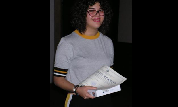 Βράβευση της Μιχαέλας Κλαδάκη σε λογοτεχνικό διαγωνισμό
