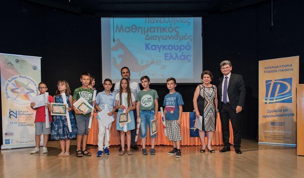 Πραγματοποιήθηκε με επιτυχία η βράβευση των μαθητών που διακρίθηκαν σε διαγωνισμούς στα Εκπαιδευτήρια «ΡΟΔΙΩΝ ΠΑΙΔΕΙΑ»
