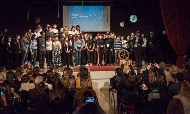 Ολόκληρη η εκδήλωση του 1ου TEDxYouth@Rhodes