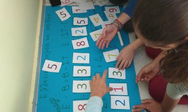 Παιχνίδι Λογικής: Η διασκέδαση σε μαθηματικές διαστάσεις