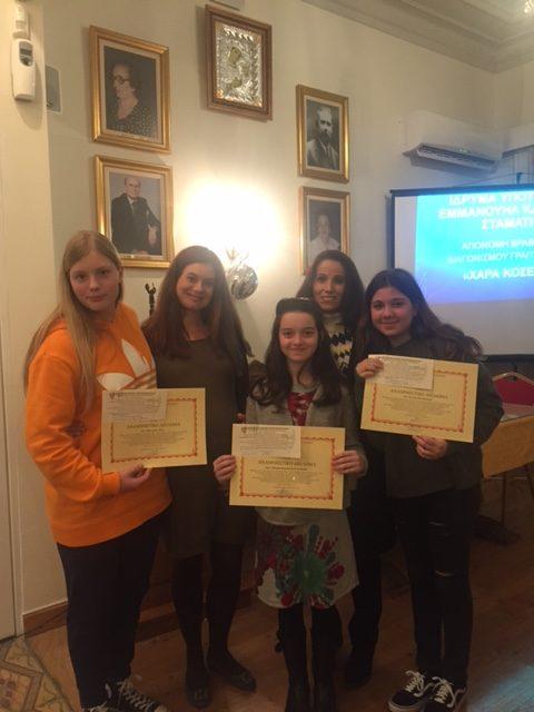1ο βραβείο και 3ο βραβείο σε Διαγωνισμό Παραγωγής Γραπτού Λόγου σε μαθήτριες του Δημοτικού Σχολείου των Εκπαιδευτηρίων «ΡΟΔΙΩΝ ΠΑΙΔΕΙΑ»