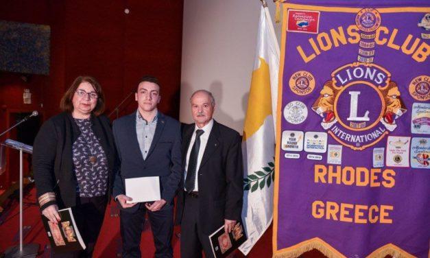 Βραβείο καλύτερης εισήγησης απέσπασε ο Νίκος Σκουμιός των Εκπαιδευτηρίων «ΡΟΔΙΩΝ ΠΑΙΔΕΙΑ»