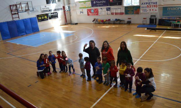 Αθλητικοχορευτικές δράσεις του τμήματος «Χρώματα της Ίριδας»