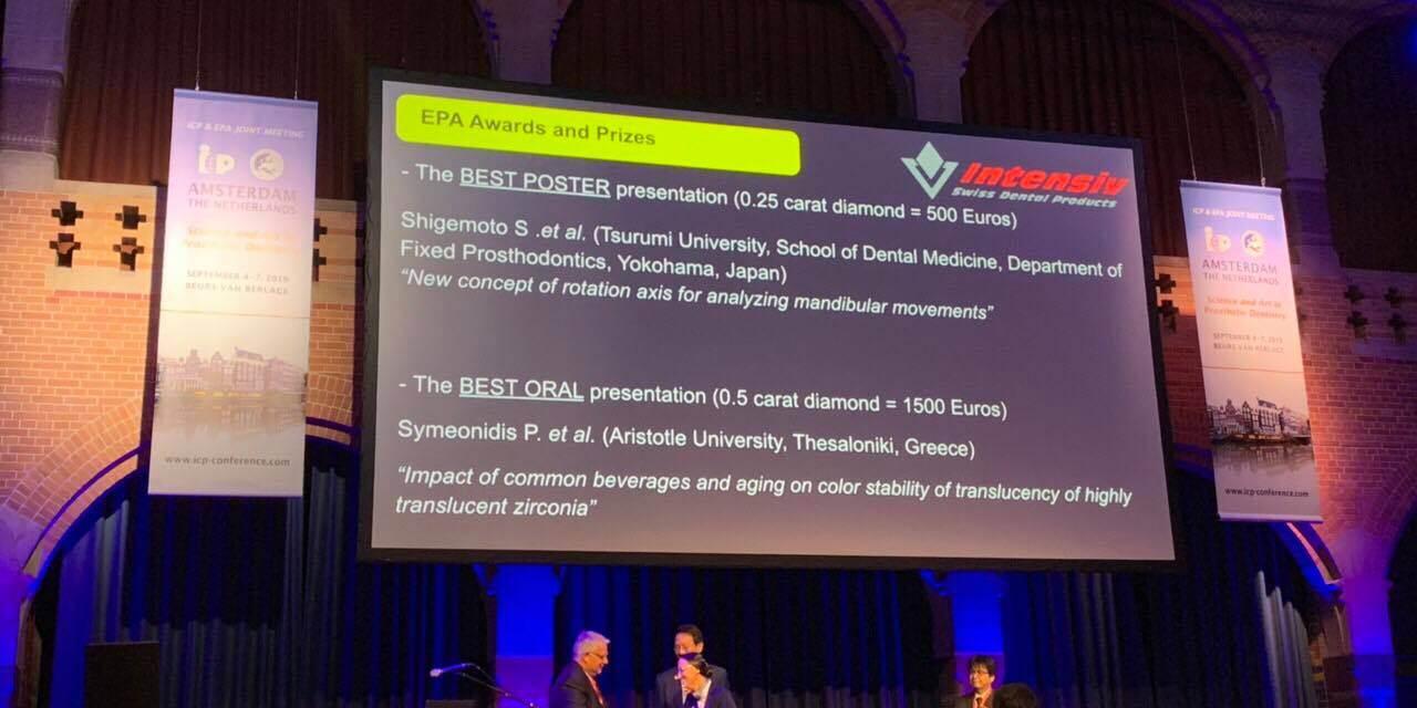 1ο βραβείο παρουσίασης σε συνέδριο προσθετικής οδοντιατρικής στον απόφοιτο μαθητή μας Παναγιώτη Συμεωνίδη