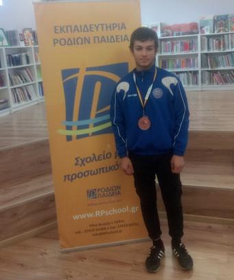 Ο Άγγελος-Μιχαήλ Φλαμπουριάρης, μαθητής των Εκπαιδευτηρίων «ΡΟΔΙΩΝ ΠΑΙΔΕΙΑ», κατέκτησε το χάλκινο μετάλλιο στο Παγκόσμιο Πρωτάθλημα JIU-JITSU