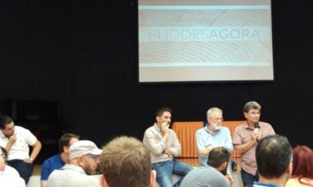 «Rhodes*Agora», μια παιδαγωγική δράση του σχολείου «ΡΟΔΙΩΝ ΠΑΙΔΕΙΑ» για την αυτοβελτίωσή μας