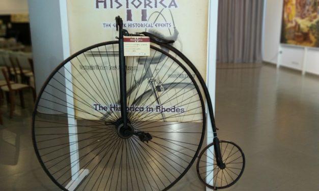 Πώς οδηγούμε με ασφάλεια το ποδήλατό μας;