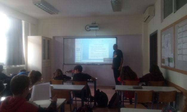 Οι Νέες Τεχνολογίες (Τ.Π.Ε.) στο μάθημα της Φυσικής Αγωγής