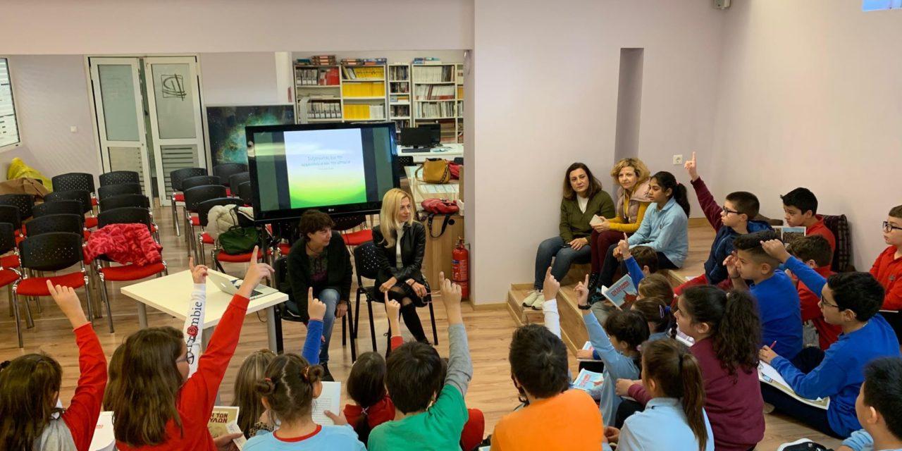 Συνάντηση της Δ΄ τάξης με τη συγγραφέα Κατερίνα Σέρβη