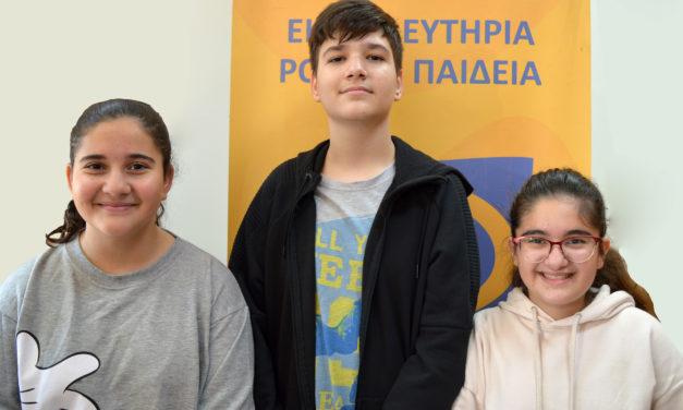 Διακρίσεις Μαθητών των Εκπαιδευτηρίων «ΡΟΔΙΩΝ ΠΑΙΔΕΙΑ» στον Διαγωνισμό Μαθηματικών «Εύδημος»