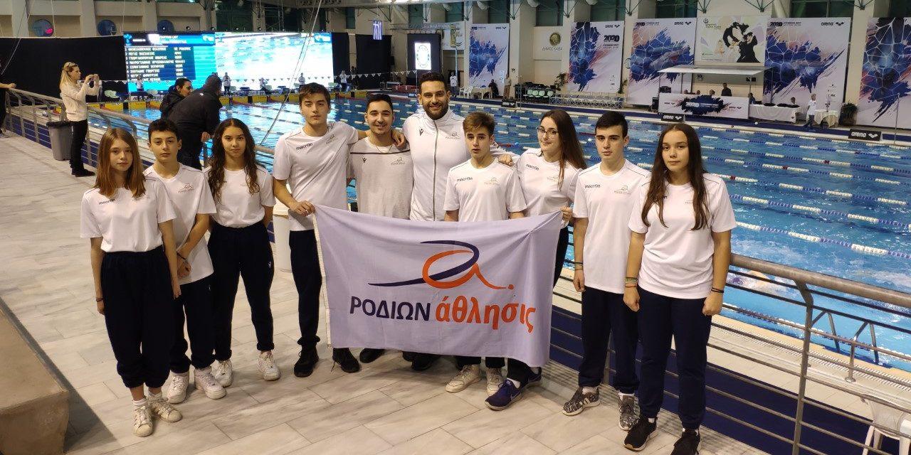 Στο «Ιnternational meeting Apostolos Pavlos 2020» το «ΡΟΔΙΩΝ άθλησις»!