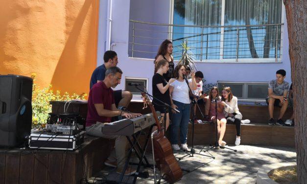 Μουσική στην αυλή