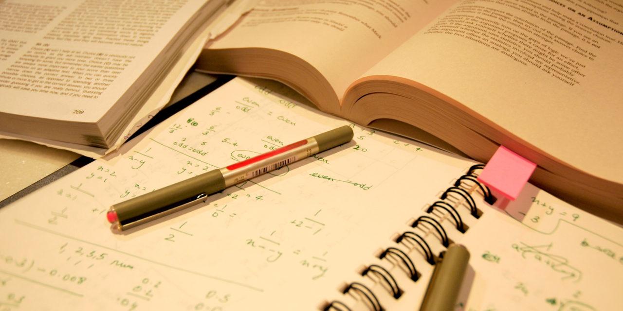 Πώς να πάτε καλά στις εξετάσεις