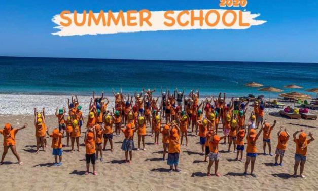 «Έλα στο Summer School»!