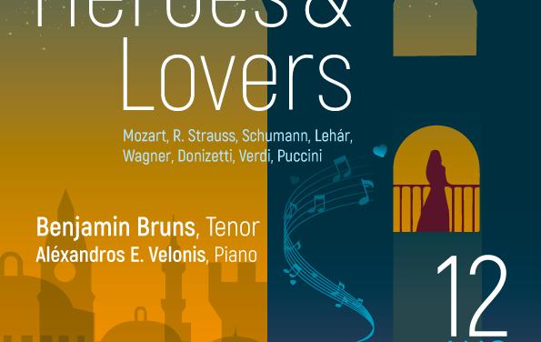 Μια εξαιρετική συναυλία κλασικού τραγουδιού στη Ρόδο με σπουδαίους καλλιτέχνες