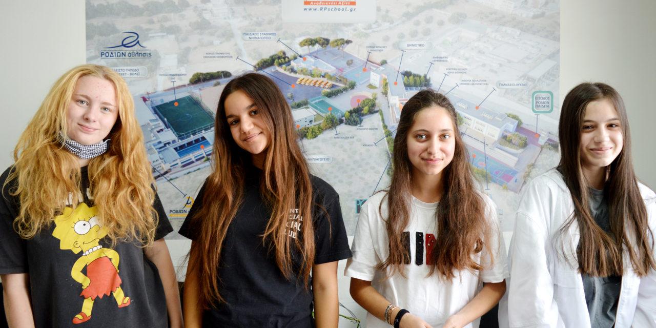 Τιμητική Διάκριση του Γυμνασίου μας στον 12ο Διαγωνισμό Γραπτού Λόγου των Εκδόσεων Πατάκη