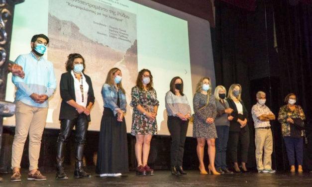 Συγκλονιστική καταγραφή της τοπικής μας ιστορίας το ντοκιμαντέρ «Κοντσεντραμέντο»