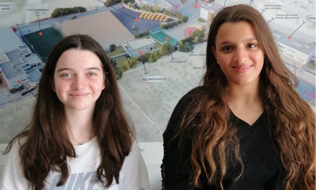 Διάκριση μαθητριών των Εκπαιδευτηρίων «ΡΟΔΙΩΝ ΠΑΙΔΕΙΑ» στον 1ο Διαγωνισμό Εκφραστικής Ανάγνωσης