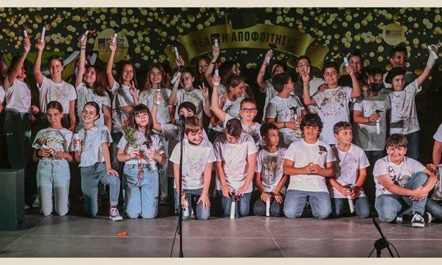 Κινηματοθεατρική παράσταση και τελετή αποφοίτησης των μαθητριών και μαθητών της ΣΤ' Δημοτικού των Εκπαιδευτηρίων «ΡΟΔΙΩΝ ΠΑΙΔΕΙΑ»