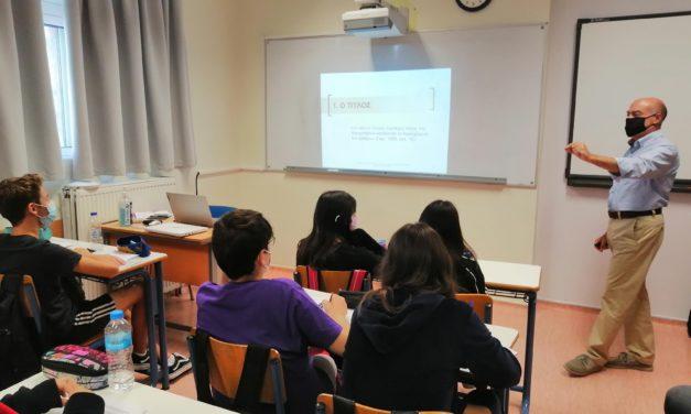 Οι ερευνητικές εργασίες στα Εκπαιδευτήρια «ΡΟΔΙΩΝ ΠΑΙΔΕΙΑ»: ένα καινοτομικό μοντέλο εκπαιδευτικών δραστηριοτήτων