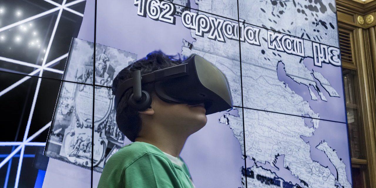 Hack the Map: Φανταστικοί Κόσμοι Πανελλήνιος Μαθητικός Διαγωνισμός Ψηφιακών Έργων