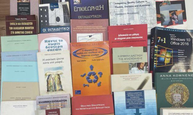 Ευχαριστήρια επιστολή για τη δωρεά βιβλίων από τον κ. Κωνσταντίνο Τσολακίδη